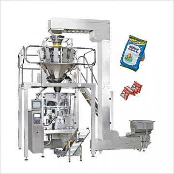 Puff Snack Rice Cake Envelope Type X-Fold Packing Machine